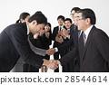 企業形象 28544614
