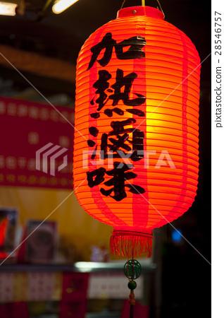 加熱口味,傳本小吃,加熱口味,加熱,參見傳統,知識傳統 28546757