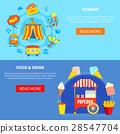 Amusement park 2 flat interactive banners 28547704