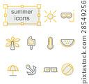 ฤดูร้อน,หน้าร้อน,แดดร้อน 28549256