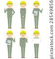 헬멧 남성 전신 일하는 사람들 세트 일러스트 28549856