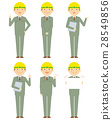 blue, collar, worker 28549856