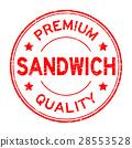 Grunge red premium quality sandwich rubber stamp 28553528