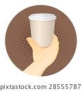 coffee cup hand 28555787