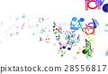 เพลง,ดนตรี,จดบันทึก, 28556817
