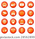 Parking set icons vector set 28562899