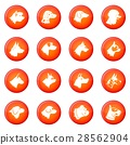 红色 红 狗 28562904