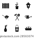 agriculture, icon, vector 28563074