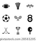 accessories icon vector 28563205