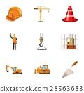 건물, 건축물, 빌딩 28563683