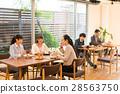 점심 사업가 카페 이미지 28563750