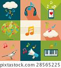 icon icons music 28565225