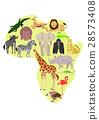 สัตว์,ภาพวาดมือ สัตว์,แอฟริกา 28573408