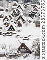 시라카와고, 시라카와마을, 설경 28573765
