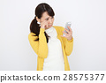 female, lady, woman 28575377