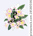 Abstract flower spring illustration 28580506