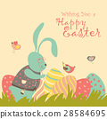 Bunny and easter egg 28584695