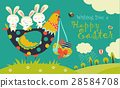 Easter bunnies,chicken and easter eggs 28584708