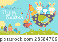 Easter bunnies,chicken and easter eggs 28584709