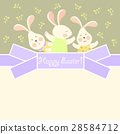 Cute bunnies celebrating Easter 28584712