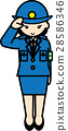 police woman, female, lady 28586346