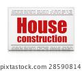 paper, construction, building 28590814