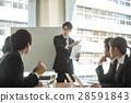 businessman meeting meetings 28591843