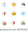 mine icon vector 28595642