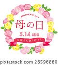 母親節 標題 商標 28596860