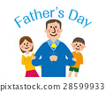 아버지의 날 벡터 28599933