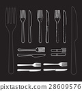 Set knife and fork hand drawn vector Illustrations 28609576