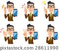 智能手机 商务人士 商人 28611990