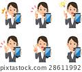 smart, phone, operator 28611992