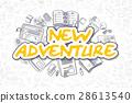New Adventure - Cartoon Yellow Word. Business 28613540