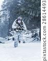 soldier, war, rifle 28614493