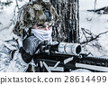 Winter arctic mountains sniper 28614499