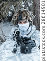Winter arctic mountains sniper 28614501