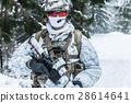 soldier, war, rifle 28614641