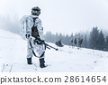 Action in cold conditions sniper with weapons 28614654