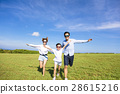 Happy family  running together on the grass 28615216