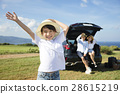 happy Family with little girl travel by car 28615219