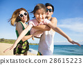 beach excited summer 28615223