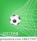 soccer ball or football in the goal net.  28627307