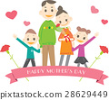 HAPPY MOTHER'S DAY 28629449