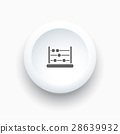 Abacus icon on a white simple button 28639932