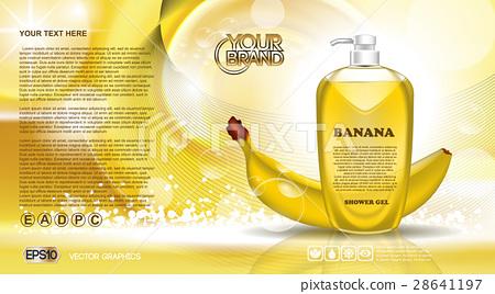 Digital vector yellow shower gel cosmetic 28641197
