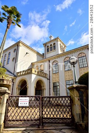 교토 대학 인문 과학 연구소 동아시아 인문 정보학 연구 센터 28641652
