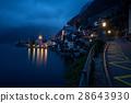 Hallstatt, Austria at night 28643930