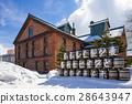 Sapporo beer museum 28643947