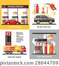 气体 煤气 站 28644709